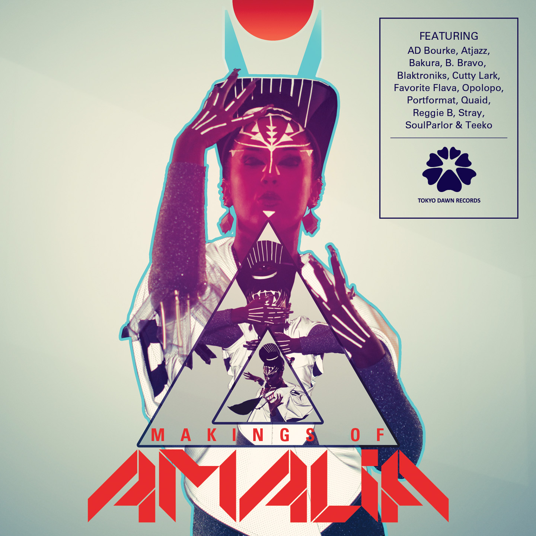 amalia makings of tokyo dawn records