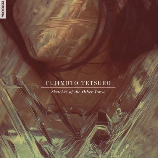 Tetsuro Fujimoto Sketches